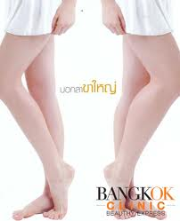 �Ը�Ŵ��ͧ� Ŵ��ͧ� (Radish-like Legs) ��ͧ�� ��������ŧ����¡�éմ Botox